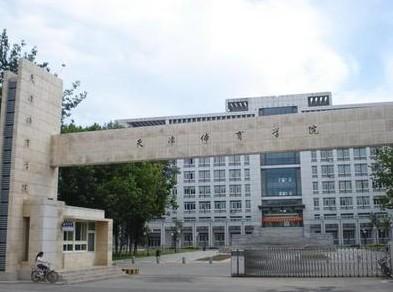 天津体育学院宿舍条件内部图片,天津体育学院宿舍条件